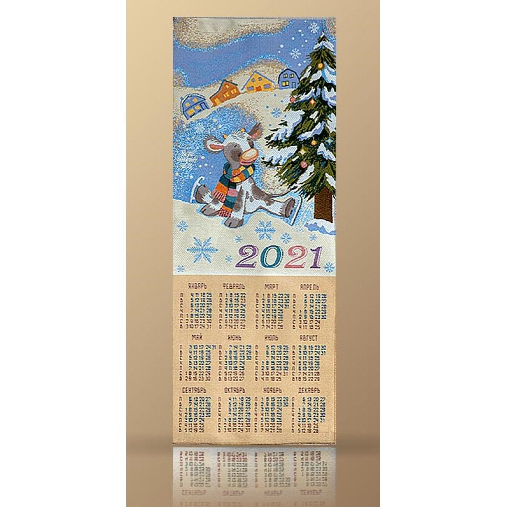 "Календарь ""Бычок на коньках"""
