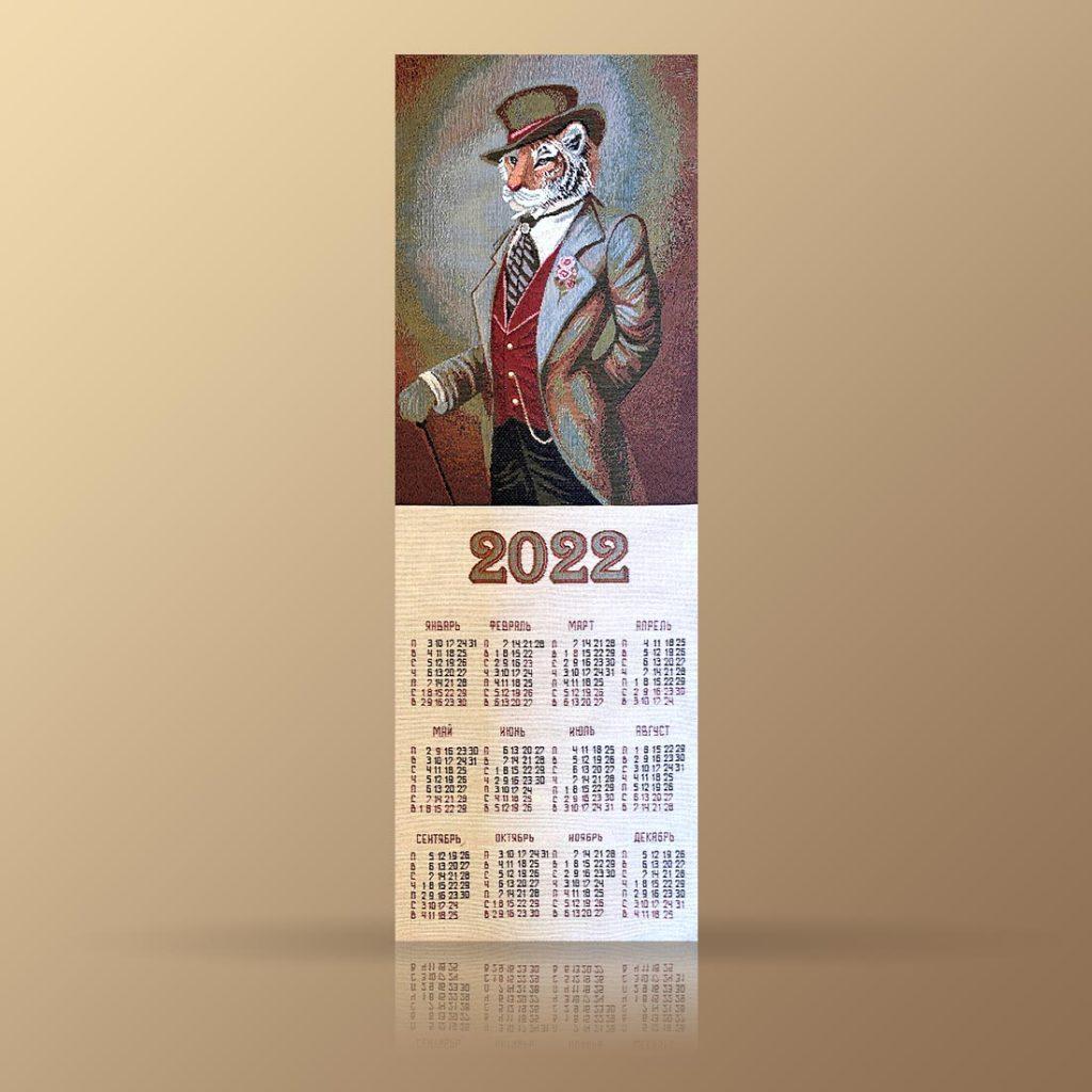 """Календарь """"Тигр лорд"""""""