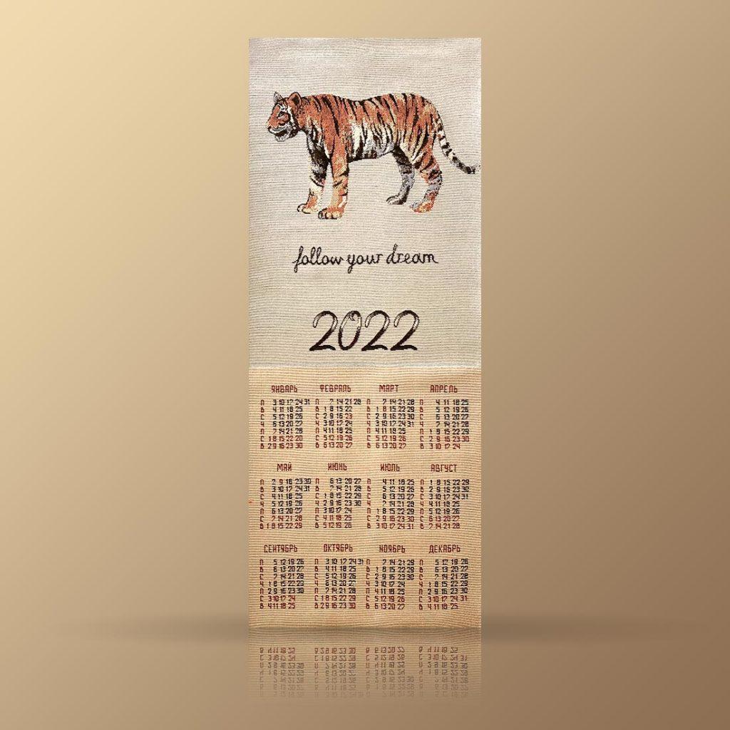"Календарь ""Тигр модерн"""
