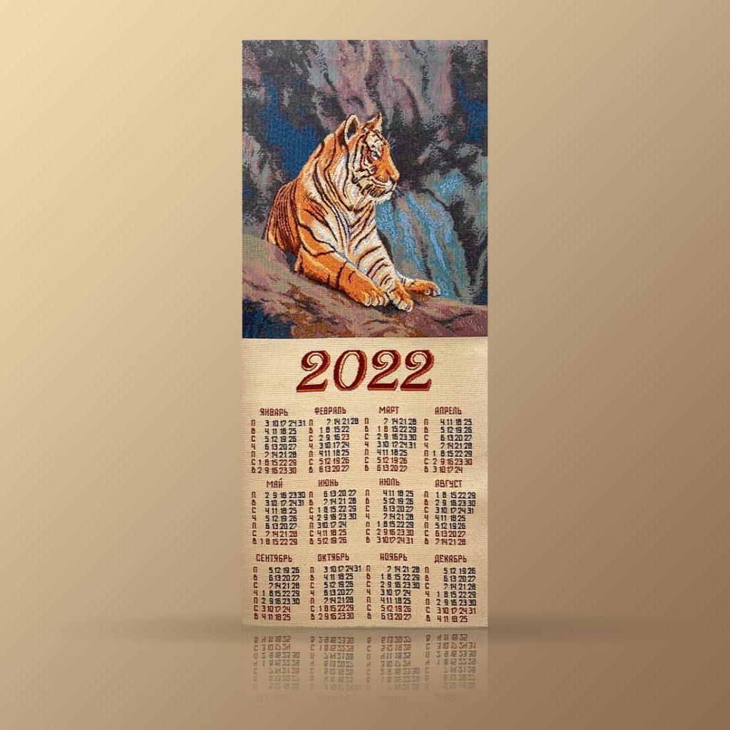 "Календарь ""Тигр в горах"""