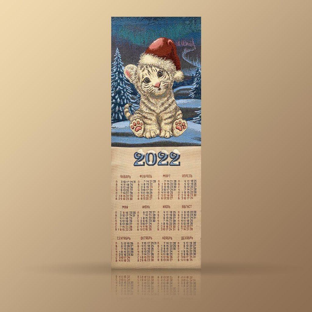 """Календарь """"Тигренок в шапочке"""""""