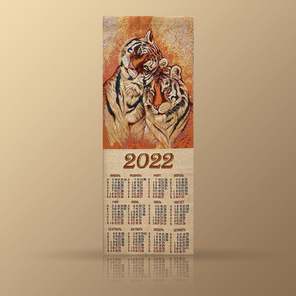 """Календарь """"Тигры семья"""""""